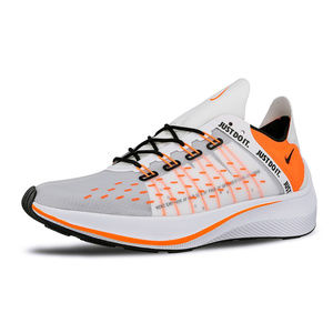 Nike EXP-X14 Just Do It Mens Running Athletic Shoe